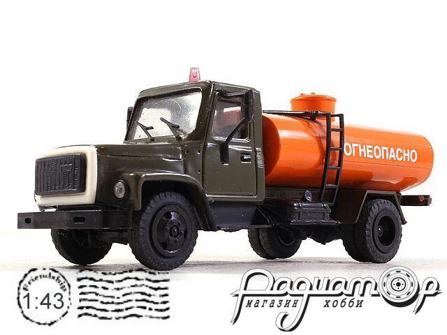 ГАЗ-3307 автоцистерна