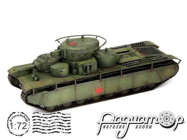 Т-35 (1941) PP0008