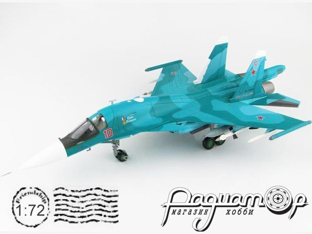 Су-34, ВВС России, Олег Пешков (2015) HA6303
