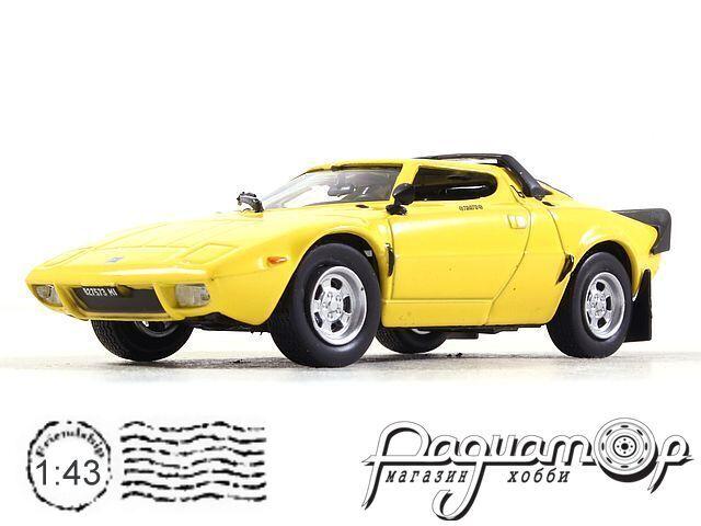 Lancia Stratos HF Stradale (1973) 4656127