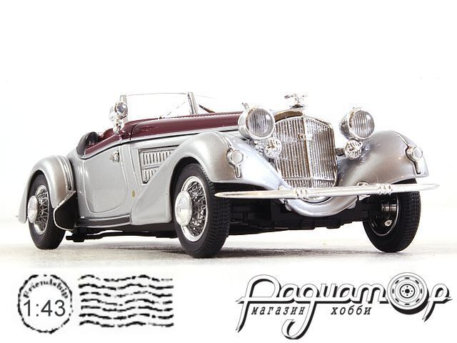 Horch 855 Special Roadster (1938) 436014206 (Z)