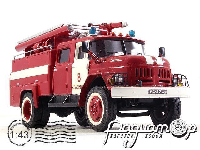 Амур-531340 АЦ-30 пожарный (2002) 201000