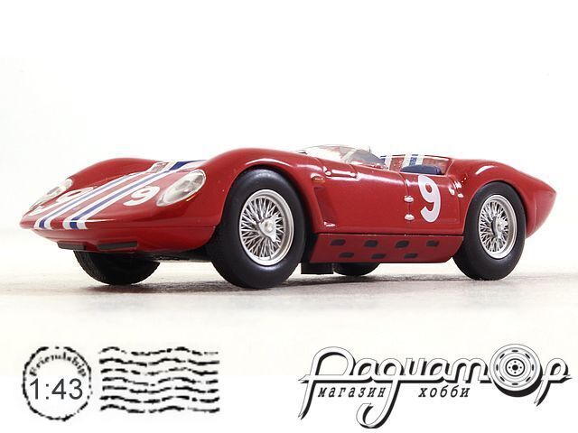 Maserati Tipo 61 Drogo №9, Guards Trophy (1963) (I) 2591
