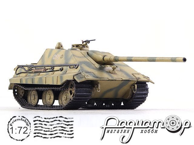 E-50 Jagdpanzer with 105mm Gun (1945) 151002