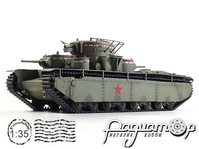 Т-35 (1936) ZVE3667