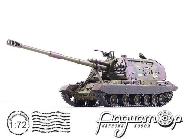 САУ 2С19 «Мста-С» украинская армия (2000) ZVE5045