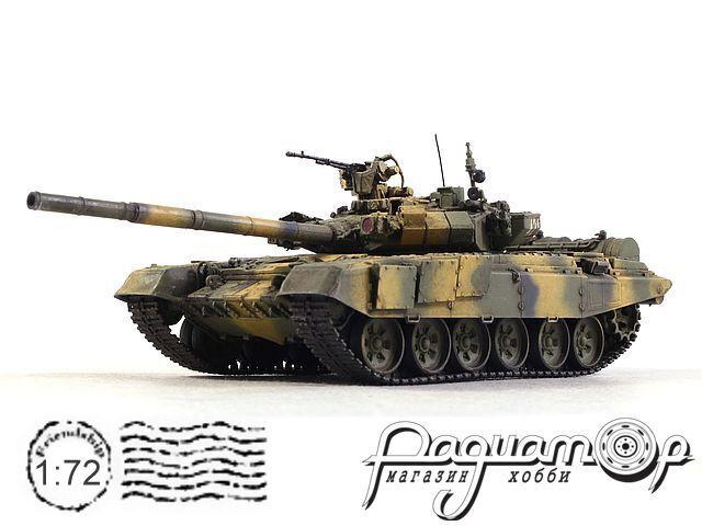 Т-90 «Владимир» (1992) ZVE5020-07