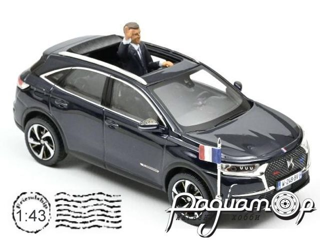 Citroen DS7 Crossback Presidential (with E Macron figure) (2017) 170012