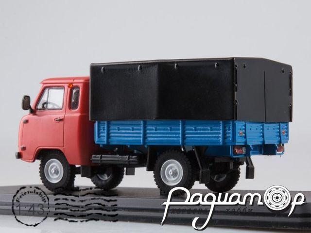 УАЗ-39095 (1996) LST017