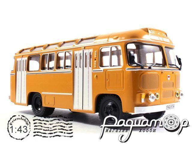 ПАЗ-672М (1982) 03000