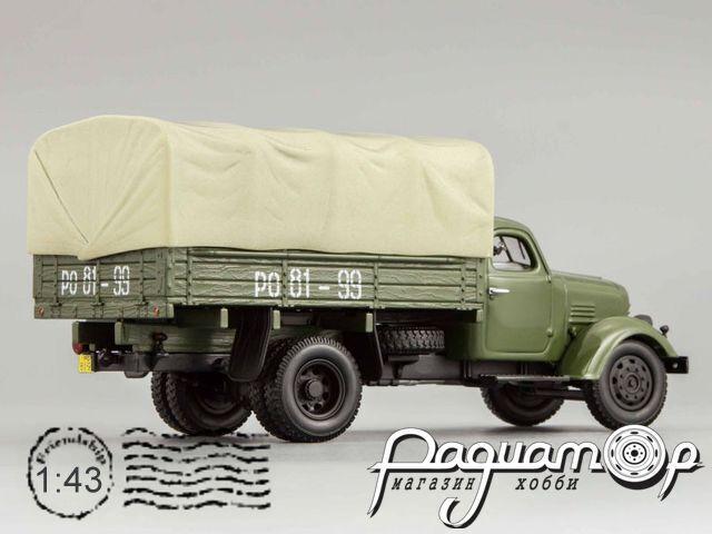 ЗиС-150 бортовой с тентом (1947) 115001