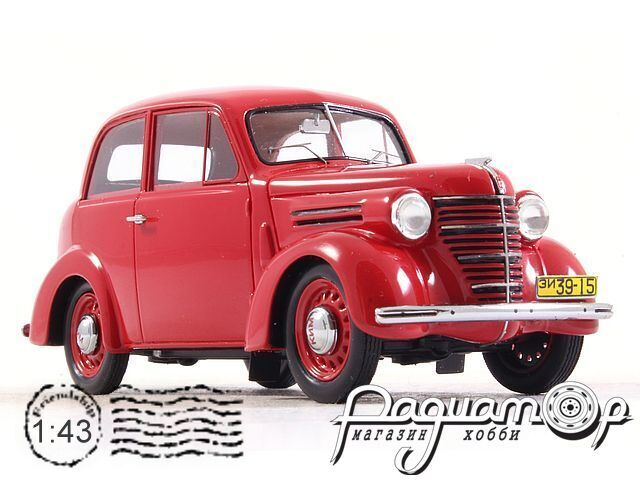 КИМ-10-50 (1940) 190501 (PV)