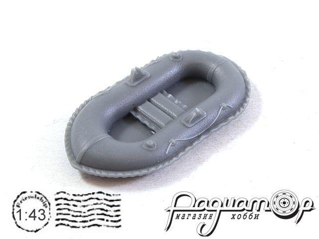 Лодка Нырок (1шт) (ZU) 562