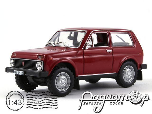 Retroautok №6, ВАЗ-2121 «Нива» (1977)