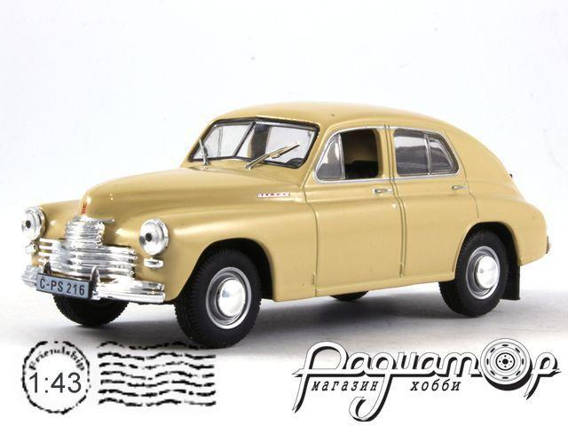 Retroautok №9, ГАЗ-20 «Победа» (1946)