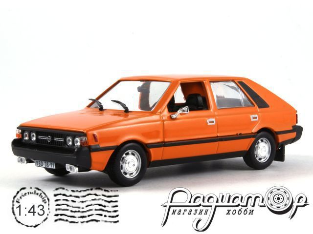 Retroautok №10, FSO Polonez (1978)