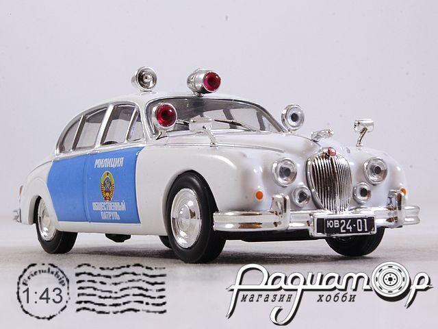 Jaguar Mark II Милиция СССР Общественый патруль (1959) 2688