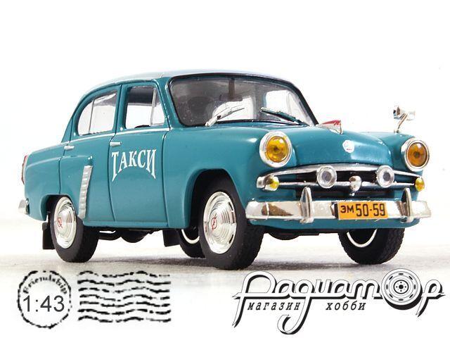 Москвич-402 Такси (1956) 2692