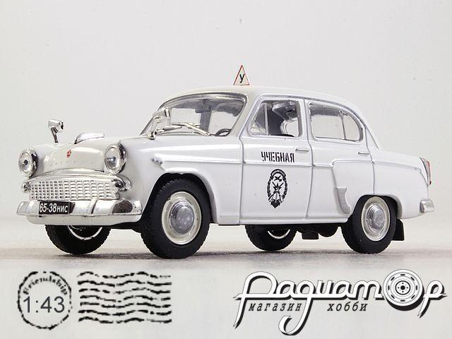 Москвич-403 Учебная (1962) 2712