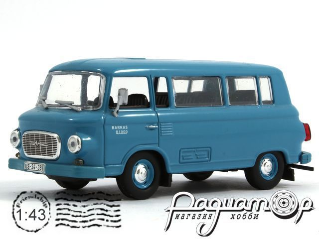 Retroautok №14, Barkas B1000 (1963)