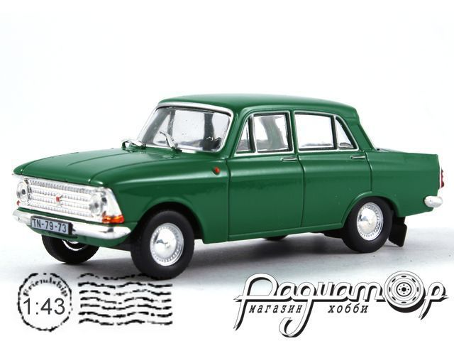 Retroautok №21, Москвич-408 (1966)