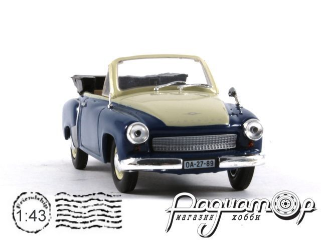 Retroautok №25, Wartburg 311 Cabrio (1956)