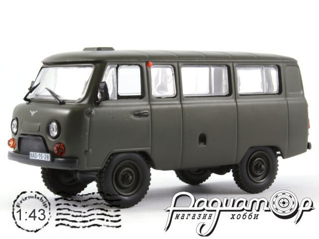 Retroautok №27, УАЗ-452 (1965)