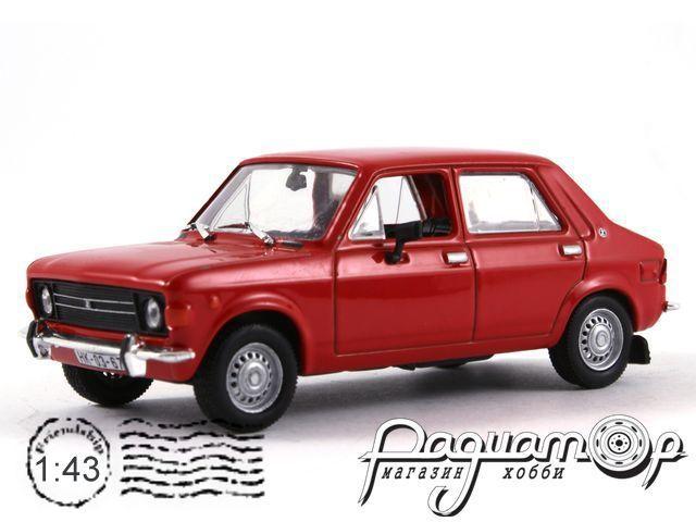 Retroautok №31, Zastava 1100 (1971)