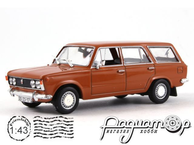 Retroautok №37, Fiat 125p Kombi (1967)