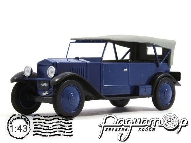 ГАЗ-М-415 эвакуатор (1939) 2898