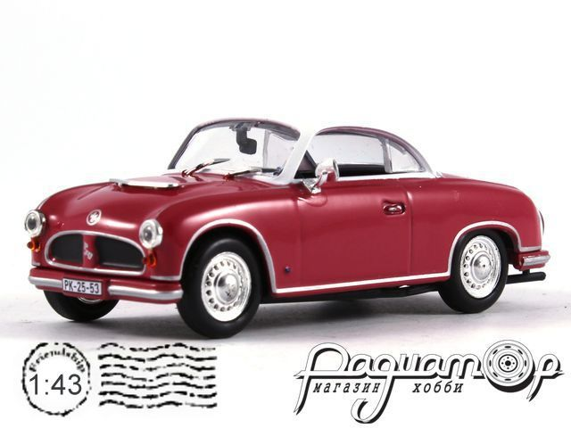 Retroautok №57, AWZ P70 Coupe (1955)