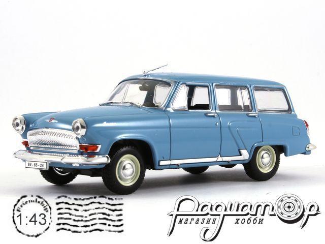Retroautok №65, ГАЗ-22 «Волга» (1962)