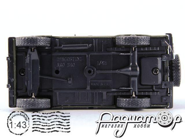 Retroautok №67, ARO 240 (1972)