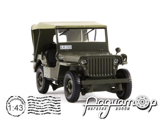Retroautok №72, Jeep Willys MB (1958)