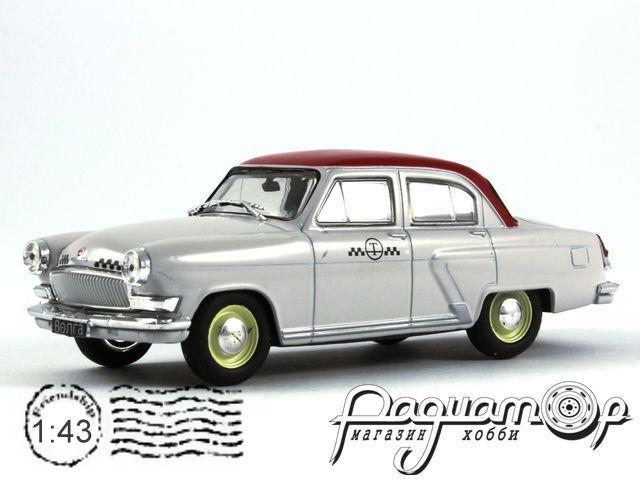 Автомобиль на службе №20 ГАЗ-М21Т «Волга» Такси (1960)