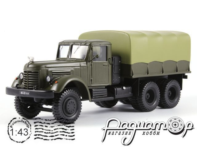 ЯАЗ-210 бортовой с тентом (1955) 5-2-1A
