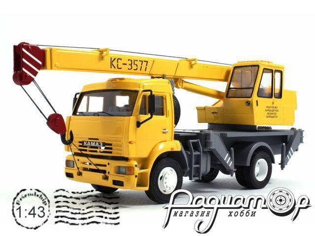 Автокран КС-3577 на базе КамАЗ-43253 (2005) 3-45
