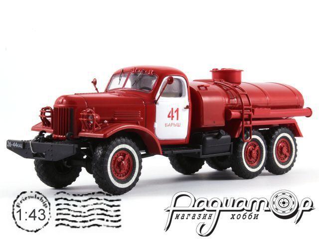 ЗиЛ-157 АЦ-4,3 пожарный (1958) SSM1013