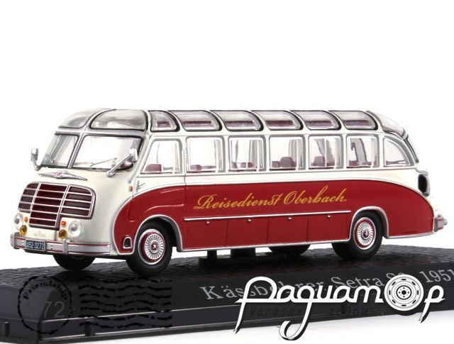 Kassbohrer Setra S8 (1951) CH163101