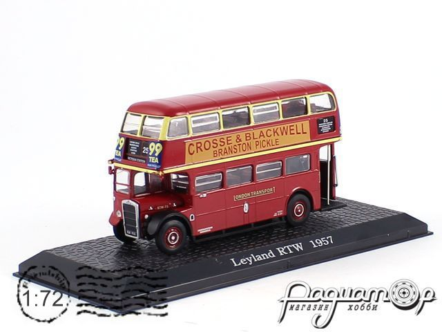 Leyland RTW 75 (1957) CH163114