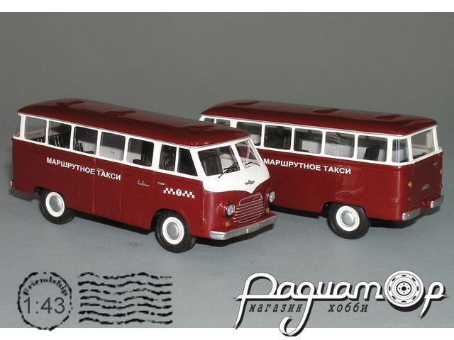 РАФ–10Д маршрутное такси (1958) V2-51