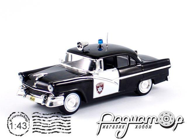 Полицейские машины мира №1, Ford Fairlane Town Sedan полиция Детройта (1956)