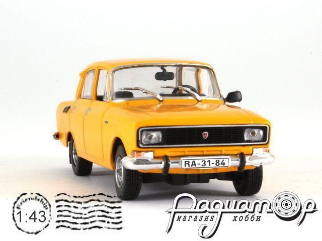 Retroautok №85, Москвич-2140 (1976)