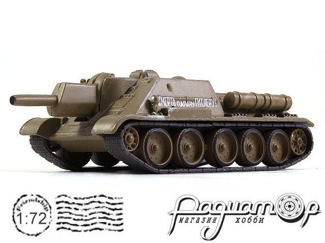 Русские танки №17, СУ-122 (1942)