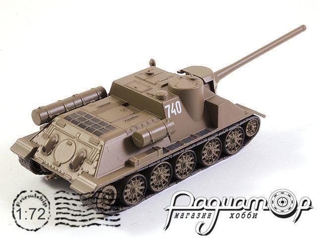 Русские танки №26, СУ-100 (1950)