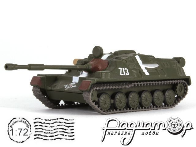 Русские танки №30, АСУ-85 (1959)