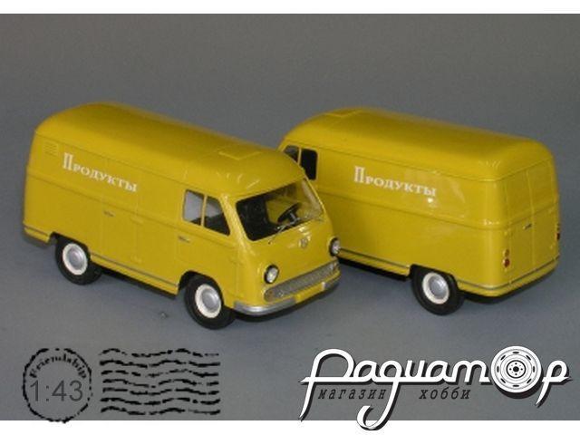 ЕрАЗ-763 фургон (1967) V2-67