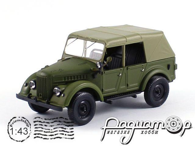ГАЗ-69А с тентом (1953) H353-L