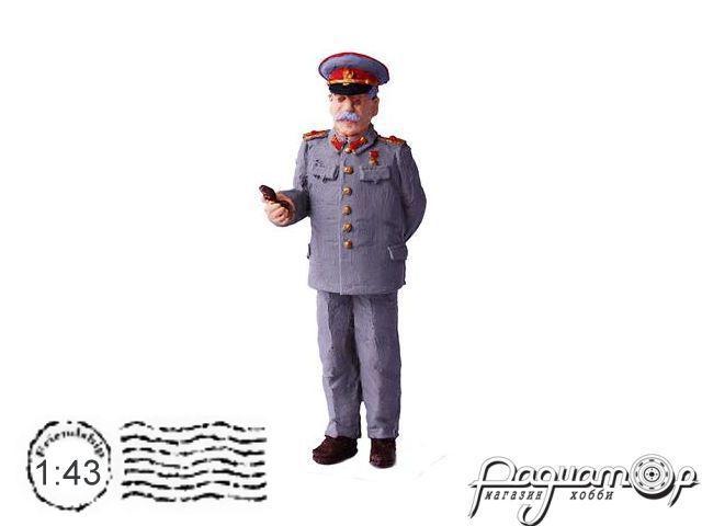 Сталин ZF43004
