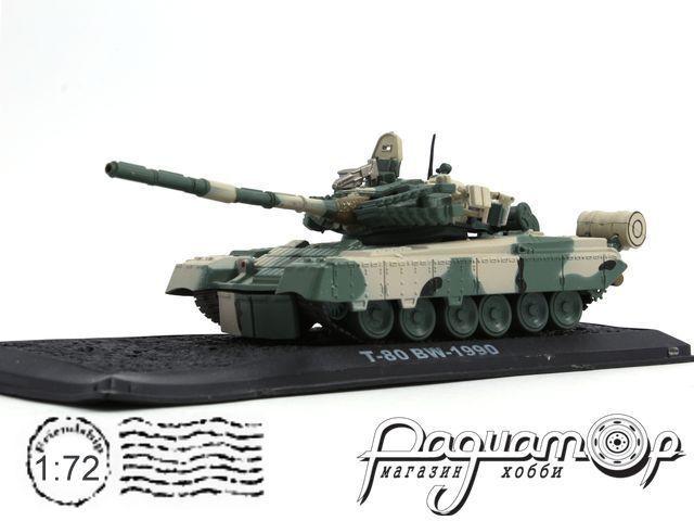 T-80 BW (1990) AT014
